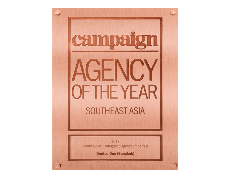 Dentsu One (Bangkok) Wins Campaign Asia-Pacific's Agency of the Year Awards 2017