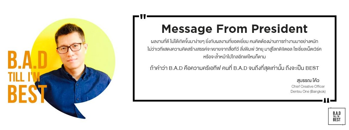 Subun Khow, Chief Creative Officer of Dentsu One (Bangkok) is Appointed as the President of B.A.D Awards 2016
